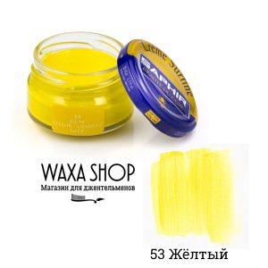Крем для обуви Saphir Surfine, 50мл. (желтый)