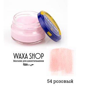 Крем для обуви Saphir Surfine, 50мл. (розовый)
