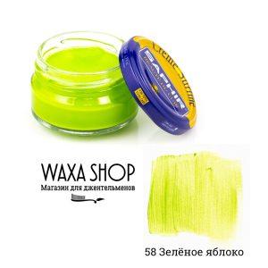 Крем для обуви Saphir Surfine, 50мл. (apple green)