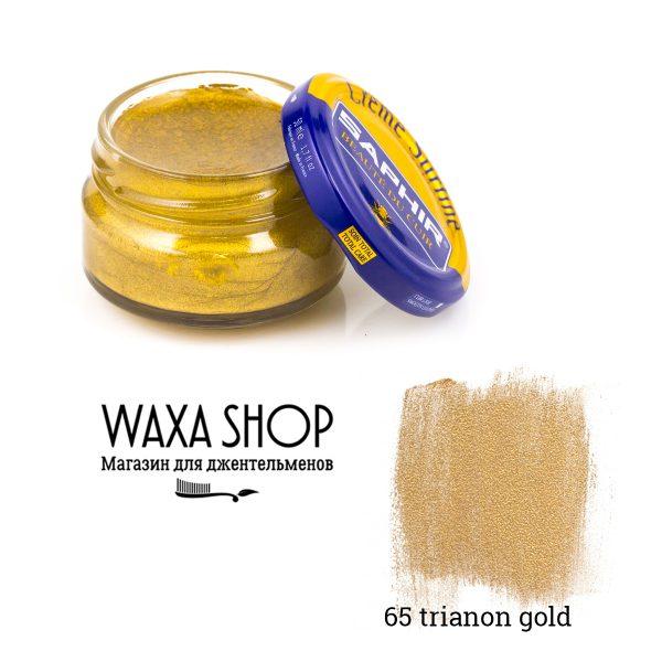 Крем для обуви Saphir Surfine, 50мл. (trianon gold)