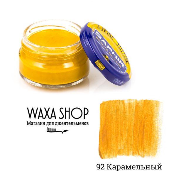 Крем для обуви Saphir Surfine, 50мл. (caramel)