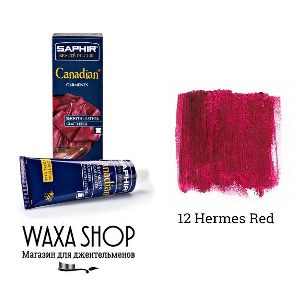 Крем-воск для кожи Saphir Canadian, 75мл. (hermes red)