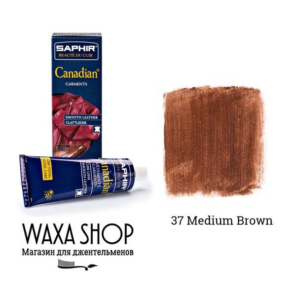 Крем-воск для кожи Saphir Canadian, 75мл. (средне-коричневый)