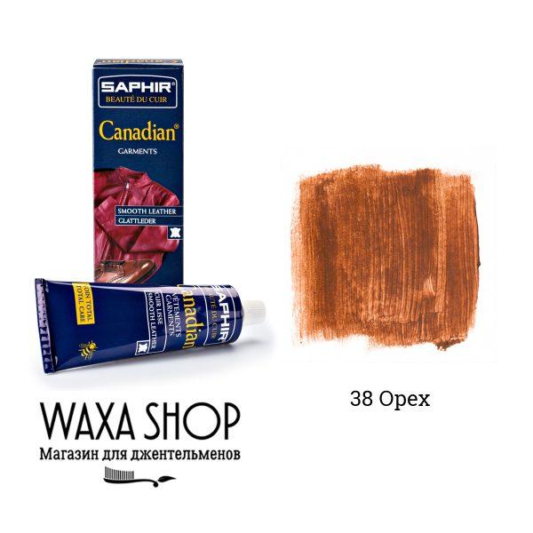 Крем-воск для кожи Saphir Canadian, 75мл. (коричневый орех)