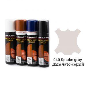 Краситель для замши и нубука, Tarrago NUBUCK COLOR, 75мл. (smoke gray)