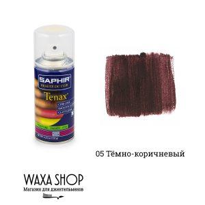 Аэрозоль-краска укрывная Saphir Tenax для гладкой кожи 150мл. (темно-коричневый)