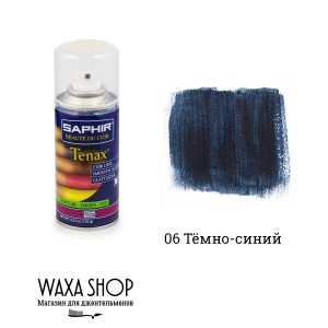 Аэрозоль-краска укрывная Saphir Tenax для гладкой кожи 150мл. (темно-синий blue)