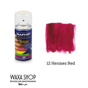 Аэрозоль-краска укрывная Saphir Tenax для гладкой кожи 150мл. (hermes red)