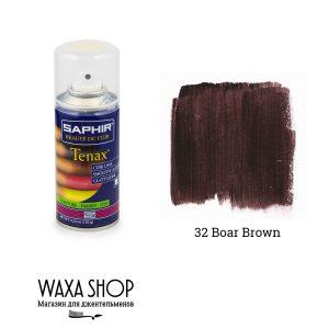 Аэрозоль-краска укрывная Saphir Tenax для гладкой кожи 150мл. (roar brown)