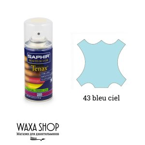 Аэрозоль-краска укрывная Saphir Tenax для гладкой кожи 150мл. (bleu ciel)