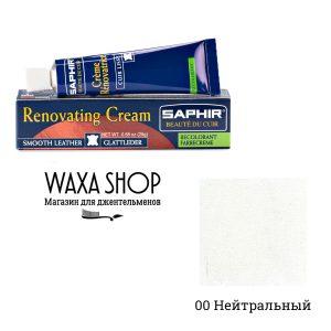 Жидкая кожа Saphir Renovatrice, 25мл. (бесцветный)