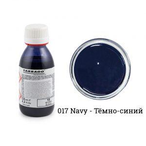 Грунтовка для покраски кожи Tarrago PRIMER, 125мл. (темно-синий)