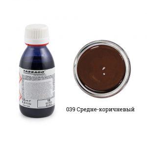 Грунтовка для покраски кожи Tarrago PRIMER, 125мл. (средне-коричневый)