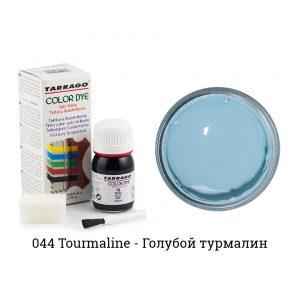 Укрывная краска Tarrago COLOR DYE, водно-восковая, 25мл. (tourmaline)