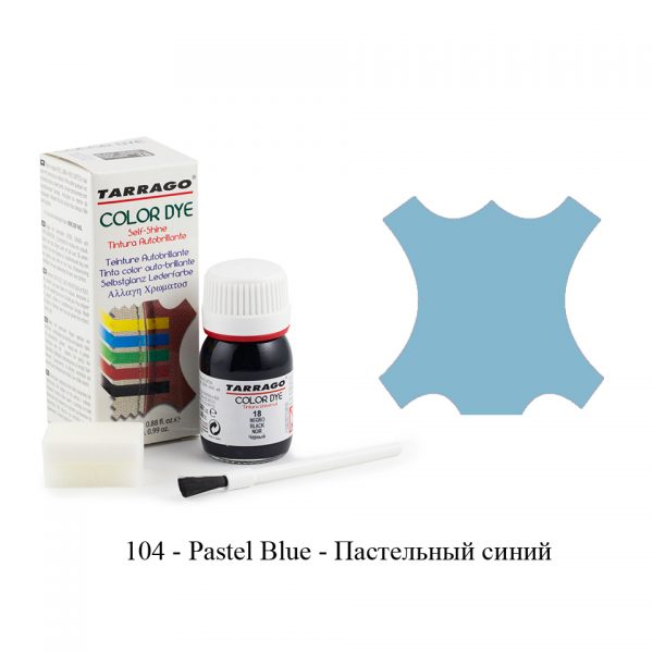 Укрывная краска Tarrago COLOR DYE, водно-восковая, 25мл. (pastel blue)