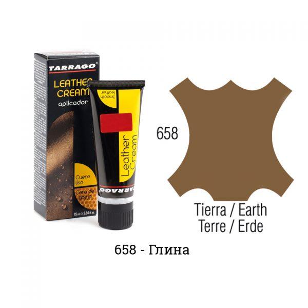 Крем для обуви в тюбике Tarrago, БОЛЬШОЙ, 75мл. (earth)