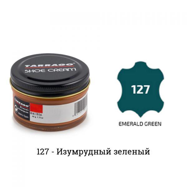 Крем Tarrago SHOE Cream 50мл. (emerald green)